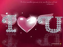 descargar imagenes en movimiento de amor gratis imagenes de corazones con movimiento wallpaper gratis 5