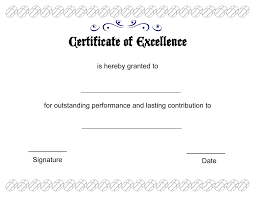 pdfs certificate of excellence template