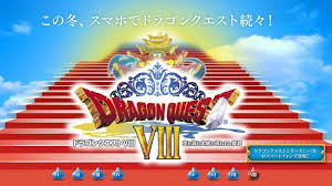 Dragon Quest Monsters Super Light First Eight Dragon Quest Games Being Ported To Android Ios Geek Com