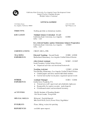 Teacher Experience In Resume Best Simple First Year Teacher Resume Example And Teaching