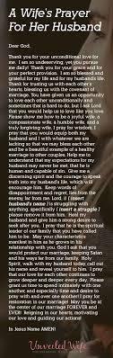 a s prayer for husband