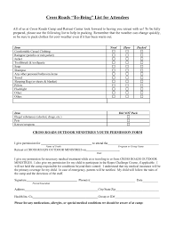 packing list form cross roads camp and retreat center forms cross roads camp and
