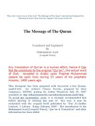 the message of the qur an by muhammad asad the message of the quran pdf surah quran