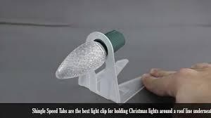 christmas light shingle clips shingle speed tab christmas light clip demonstration youtube