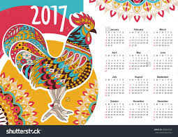 Chinese New Year Invitation Card Vector Calendar 2017 Colorful Rooster The Symbol Of The Chinese