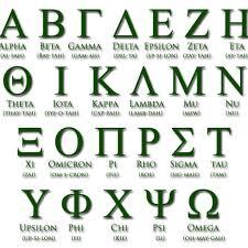 wonderfull delta gamma greek letters u2013 letter format writing