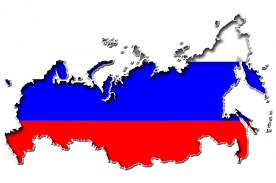 Eussian Flag Map Of Russia In Russian Flag Free Stock Photo Public Domain