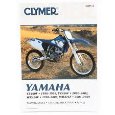 2002 suzuki rm 125 repair manual 100 images clymer dirt bike
