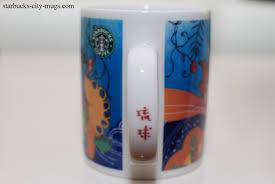 okinawa starbucks city mugs