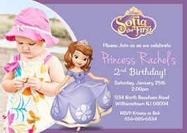 sofia the birthday party sofia the princess birthday party invitation printable
