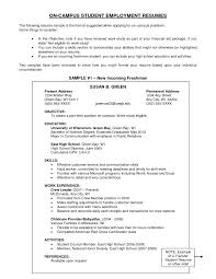 resume sle for ojt accounting students awesome exle resume accounting student gallery documentation