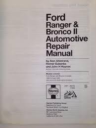 1992 ford ranger repair manual 1973 1992 ford ranger amp bronco