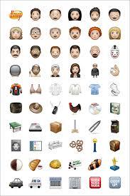 Couch Emoji by Emoji Poster U2014 Mccauley Creative