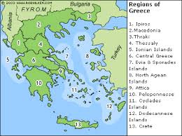 greece map political map of greece physical political and road maps of greece atlas