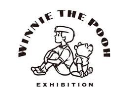 winnie pooh exhibition fuzzy today