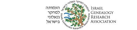 Israel Ministry Of Interior How To Request Official Documents From The Ministry Of Interior Of