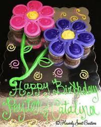 Pull Apart Cupcake Cakes Lots Of Cute Ideas Pull Apart Cupcake - Pull apart cupcake designs