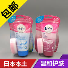 usd 22 05 native japanese veet wei ting hair removal cream men