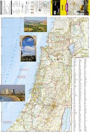 Isreal Map Israel National Geographic Adventure Map National Geographic