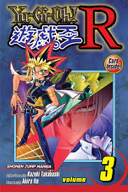 yu gi oh r vol 3 book by akira ito official publisher page