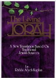 aryeh kaplan books lost princess other kabbalistic tales of rebbe nachman of