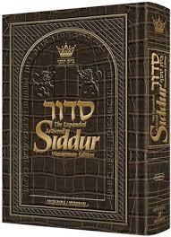 pocket siddur the new expanded hebrew and siddur pocket size alligator