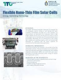 envr12 567 solar cell jpg