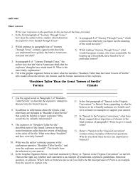 wandlunit one test study guide doc