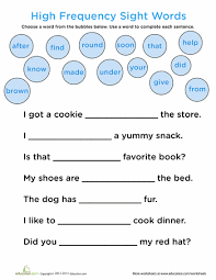 complete the sentence common sight words free printables