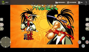 neo geo emulator android classicboy emulator android apps on play
