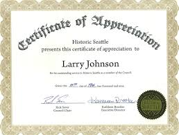 certificate of achievement wording resignation letter sample word