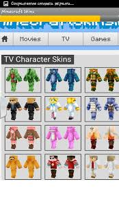 minecraft for free on android minecraft skins free android app android freeware