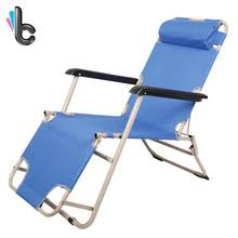 Beach Lounge Chairs Popular Folding Beach Lounge Chairs Buy Cheap Folding Beach Lounge