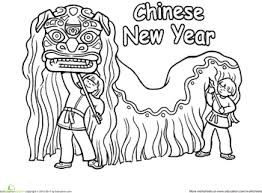 chinese 2017 coloring pages free coloring pages ideas