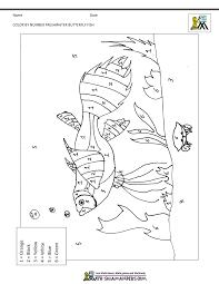 Multiplication Coloring Worksheets Printable Coloring Worksheets