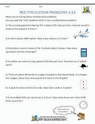 fifth grade percentage word problems worksheet multiplying