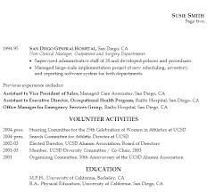 Resume With One Job Experience How To Write Resume With One Job Sample Professional Resumes