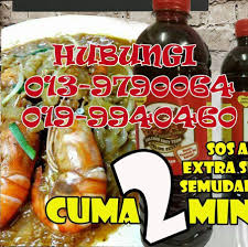 sos cuisine com sos char kuey teow sedap ธ รก จท องถ น ก วลาล มเปอร
