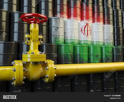 Flag On Fire Oil Pipe Line Valve Front Iranian Image U0026 Photo Bigstock