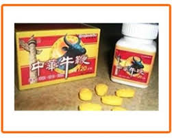 toro yellow pill nutrition food supplement manila
