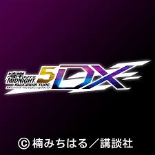 wangan midnight fairlady z time attack ranking asia wangan midnight maximum tune 5dx
