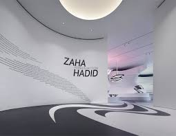 zaha hadid interior form in motion is a perfect environment based geometric design by