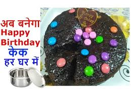 chocolate cake recipe in hindi how to make cake without oven