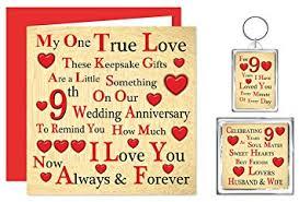 9th wedding anniversary gift our 9th wedding anniversary gift set card keyring fridge magnet