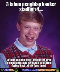 Meme Maker Indonesia - klinik tong fang know your meme