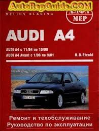 free car manuals to download 2001 audi tt electronic throttle control 2187 best autorepguide com images on repair manuals 1