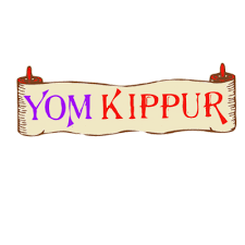 yom kippur atonement prayer1st s day gift ideas deck the s yom kippur the day of atonement and one of the