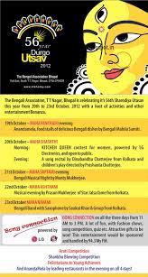 Wedding Invitation Cards In Kolkata Durga Puja Invitation Card In Bengali Paperinvite