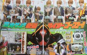 mask rider ghost the ghouly news