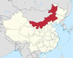 Mongolia On World Map Inner Mongolia Simple English Wikipedia The Free Encyclopedia